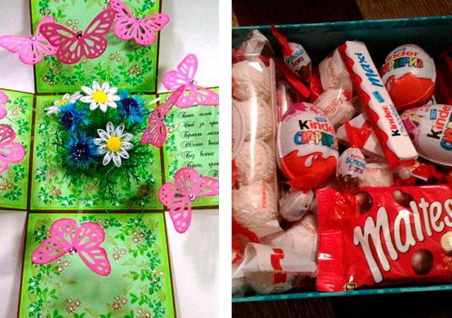 Что подарить девушке на день рождения 18 лет своими руками