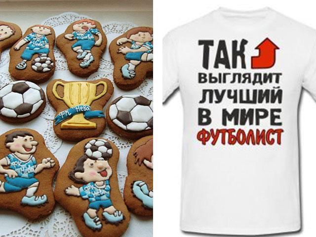 Подарок другу футболисту на день рождения 98